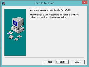 Free Bengali software download