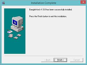 Language software download 2017